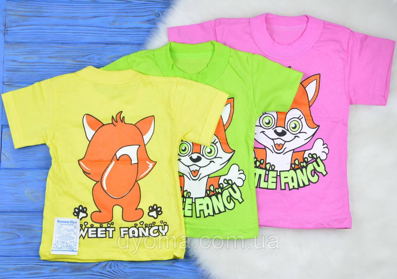 """Детская летняя футболка """"Лисичка"""" для девочек и мальчиков"""