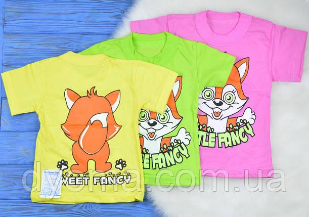 """Детская летняя футболка """"Лисичка"""" для девочек и мальчиков, фото 2"""