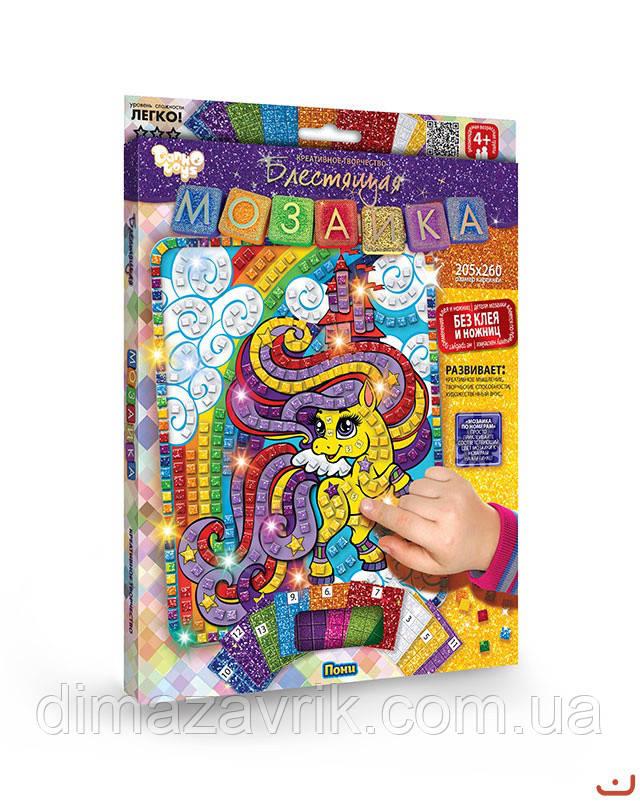 "Набор для творчества ""Блестящая мозайка"" Danko Toys"