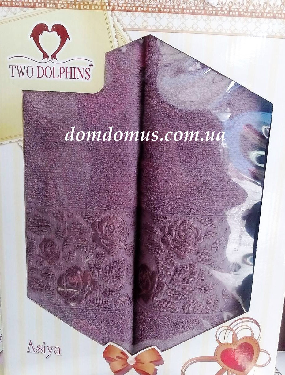 "Подарочный набор полотенец ""Asiya"" (баня+лицо) TWO DOLPHINS, Турция 0187"