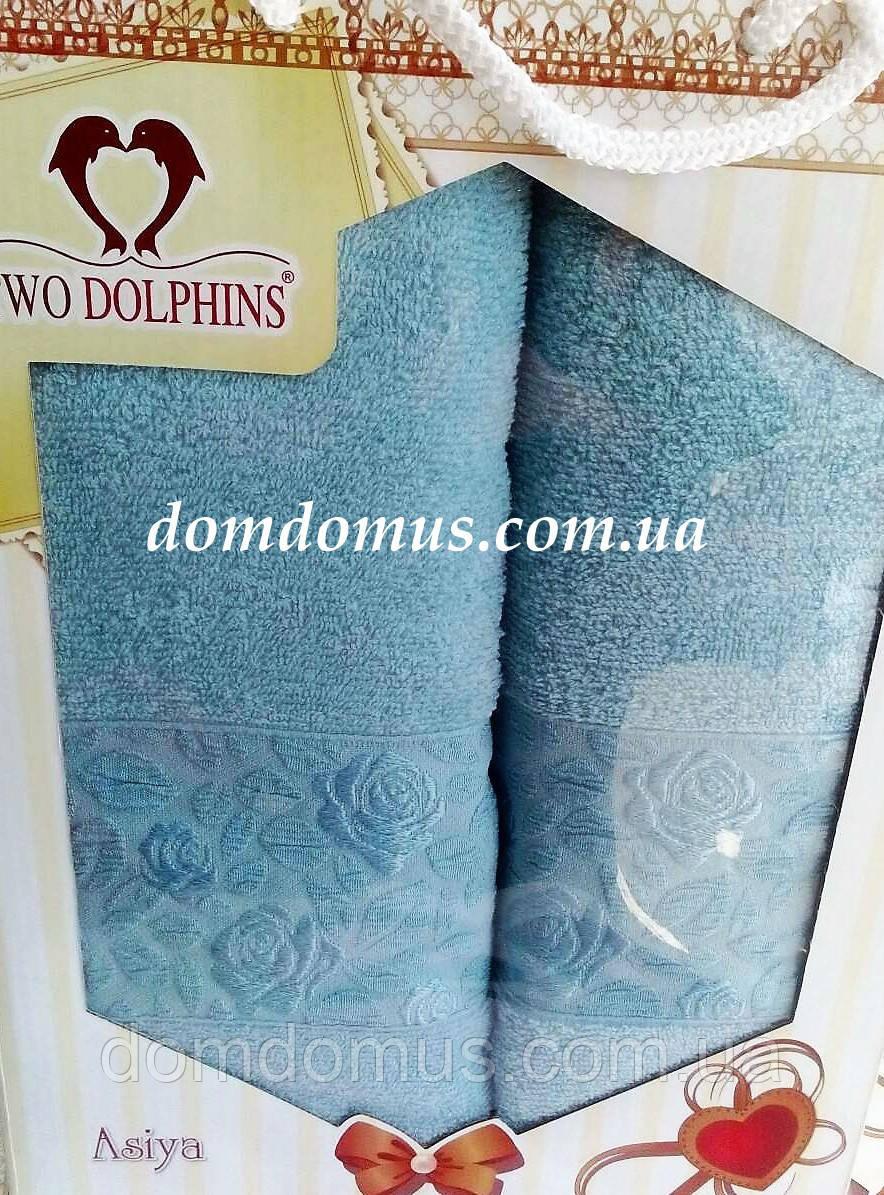 "Подарочный набор полотенец ""Asiya""(баня+лицо) TWO DOLPHINS, Турция 0186"