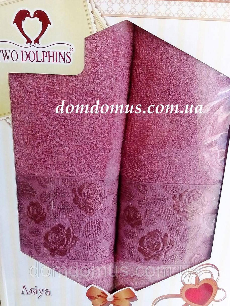 "Подарочный набор полотенец ""Asiya"" (баня+лицо) TWO DOLPHINS, Турция 0189"