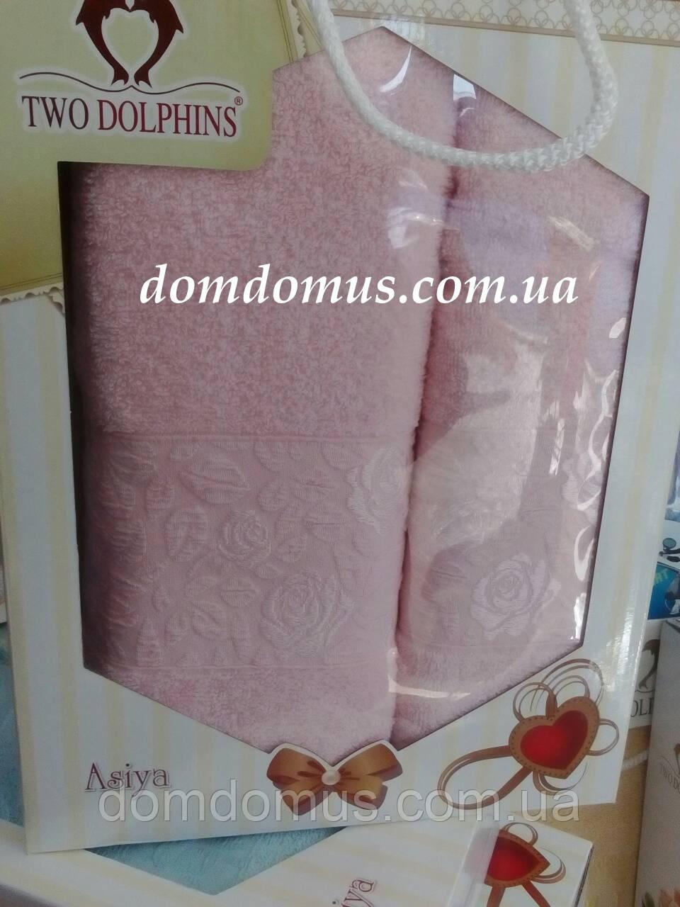 """Подарунковий набір рушників """"Asiya"""" TWO DOLPHINS, Туреччина 0191"""