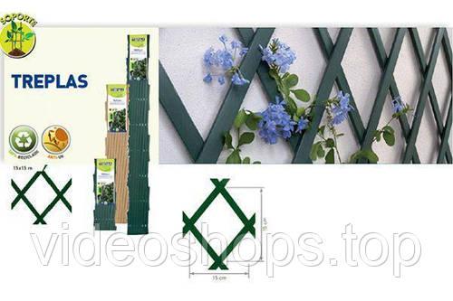 Раздвижные шпалери для поддержки вьющихся растений Tenax Треплас (1х2м) белые