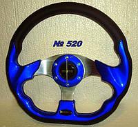 Руль Momo №520 (синий)., фото 1