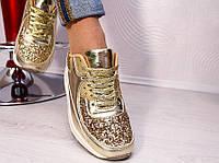 Женские кроссовки модные размеры 36 38 Золото 38