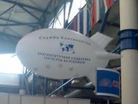 Рекламный виниловый дирижабль 4,0 м