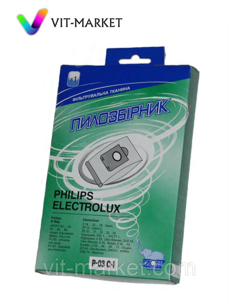 Многоразовый мешок-пылесборник Слон для пылесосов Philips Electrolux код P-03 C-I