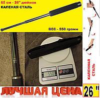 """Дубинка телескопическая каленая сталь - VRG Batons 26"""" дюймов - 65 см."""