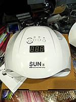Лампа для ногтей UV/LED SUN X 54 Вт