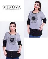 Удлиненная женская туника кофточка большой размер Производитель Украина ТМ  Minova (50-54) 654e4859503