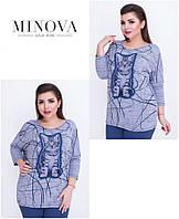 Туника кофта под джинсы брюки штаны большой размер Производитель Украина ТМ Minova (50-54), фото 1