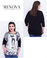 Туника кофта под джинсы большой размер Производитель Украина ТМ Minova (48-52), фото 1