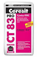 """Растворная смесь """"Ceresit"""" СТ-83 PRO для приклеивания пенополистирольных плит (27кг)"""