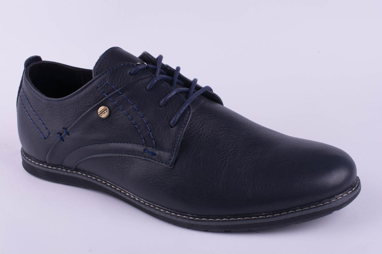 Мужские туфли кожаные синие 40, 41, 42, 43, 44, 45