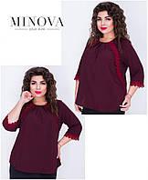 Расклешенная блуза с драпировкой и кружевными выточками Производитель Украина ТМ Minova (52,54,56), фото 1