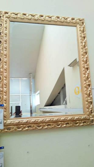 Зеркало в классической раме