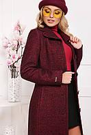 Женское стильное пальтоприталенного силуэта застегивается на пуговицах цвет бордоовый