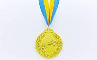Медаль спортивна зі стрічкою двоколірна Карате (діаметр 6,5 см)