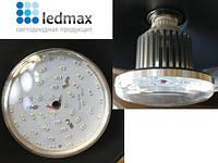 Фитолампа для растений светодиодная флора 16W E27 Ledmax