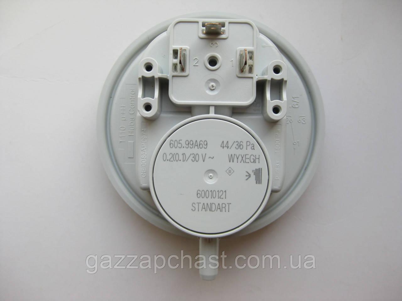 Прессостат Huba Control 44/36 Pa для бытовых газовых котлов (60010121)