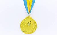 Медаль спортивная с лентой двухцветная Пинг-понг 6,5 см (металл, 1-золото, 2-серебро, 3-бронза)