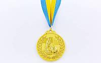 Медаль спортивна зі стрічкою двоколірна Футбол (діаметр 6,5 см)