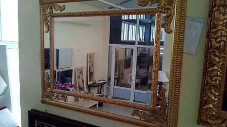 Зеркало элитное