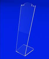 Подставка под подвески, прозрачный акрил 28_4_59
