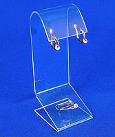 Подставка для сережек и кольца BJ-19  28_4_33