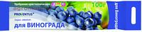 """Удобрение кристаллическое для Винограда """"Провентус"""", 100г."""