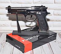 Зажигалка пистолет большая.