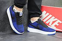 Кроссовки мужские Nike Air Force SD-4661. Синие