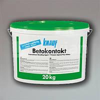 Грунтовка с кварцевым песком Knauf Бетонконтакт, 20кг