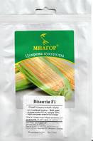 Кукуруза суперсладкая Византия F1 50 сем (Мнагор)