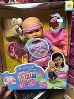 """Интерактивная кукла Limo Toy """"Саша"""""""