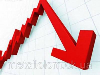 Цена на черный металлолом упала.