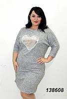 Платье ангоровое с аппликацией 50,52,54,56