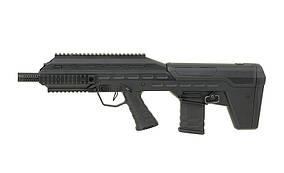 UAR501 [APS]