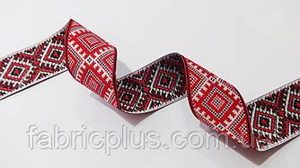 """Лента  с  украинским  орнаментом  """"Красный ромб""""  32 мм"""