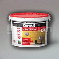 Интерьерная акриловая краска Ceresit CT 51 (Супер),10л