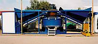 Мобильный бетонный узел МБУ-30
