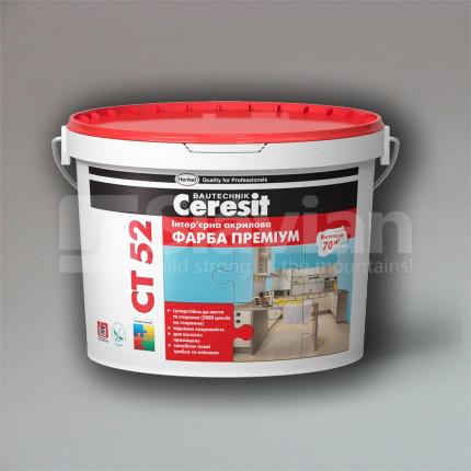 Интерьерная акриловая краска Ceresit CT 52 (ПРЕМИУМ),10л