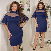 Женское платье, из ткани креп дайвинг с напылением+евро сетка бусинки, цвет электрик