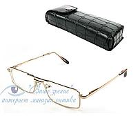 Очки мужские для зрения с диоптриями +/-  (линзы стекло). Код:215