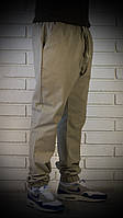 Бежевые мужские брюки джоггеры