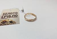 Кольцо золотое женское 585 проба 1.84 гр, размер 16