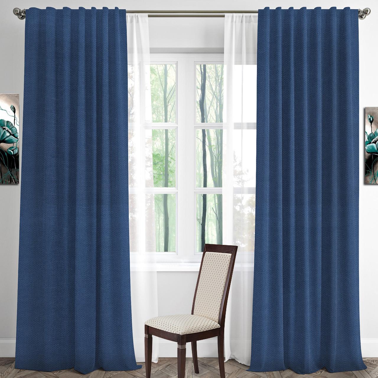 Готовые шторы RIGI-22 цвет темно-синий
