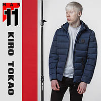 11 Kiro Tokao | Куртка весна-осень мужская 4726 синий