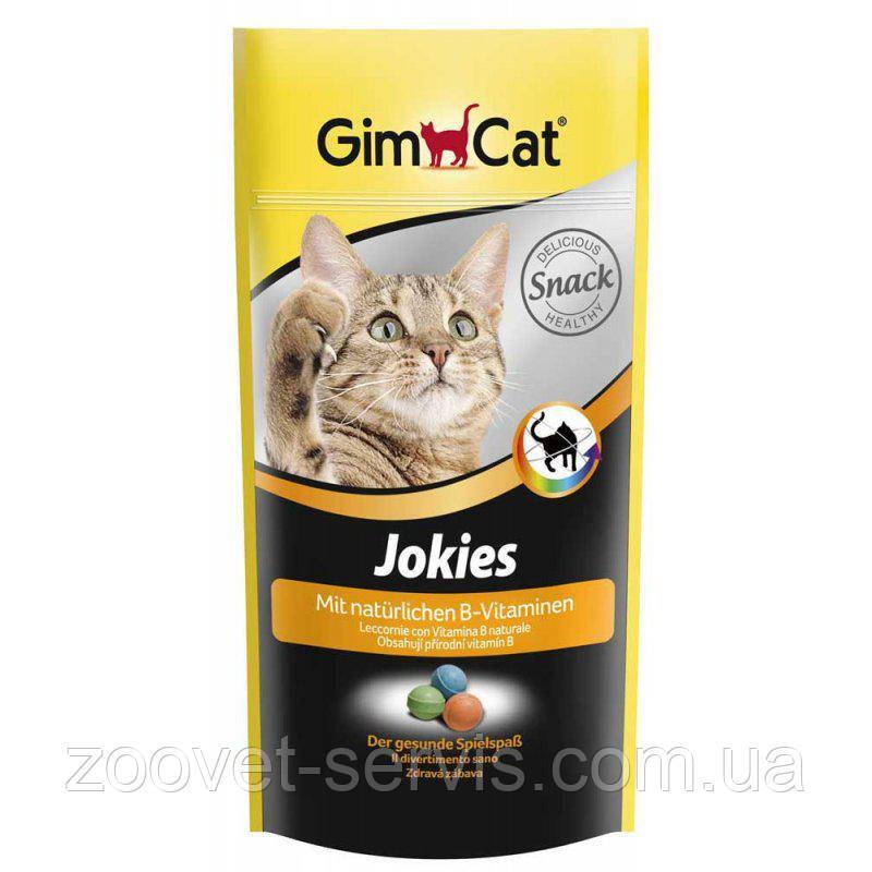 Витаминные шарики для кошек Джимпет Джокис (Gimpet Jokies)